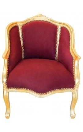 Bergère de style Louis XV velours rouge bordeaux et bois doré