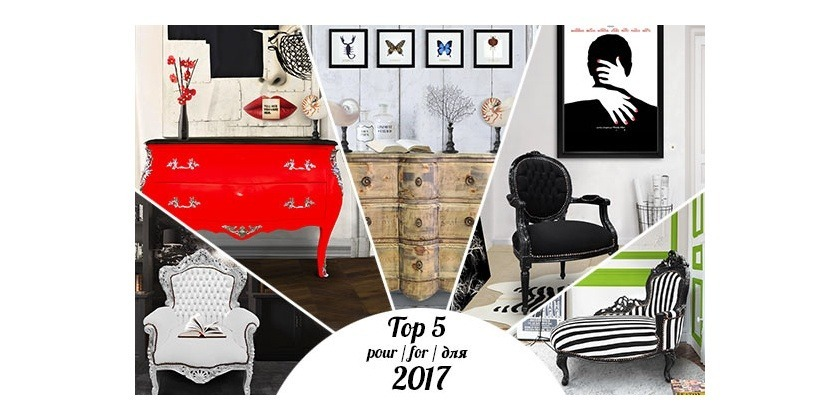 5 bonnes r solutions d co pour 2017. Black Bedroom Furniture Sets. Home Design Ideas